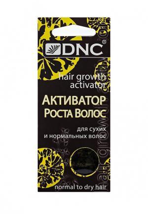 Активатор роста DNC