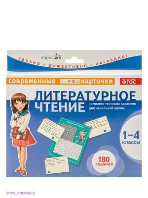 Карточки. Литературное чтение. 1-4кл. АЙРИС-пресс. Цвет: синий