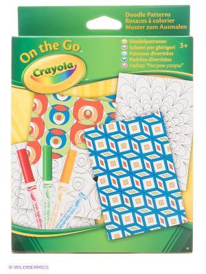 Мини набор Рисуем узоры Crayola. Цвет: зеленый