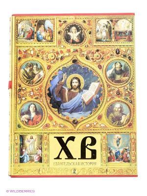 Христос Воскрес.  Евангельская история (футляр. Православие) Белый город. Цвет: белый