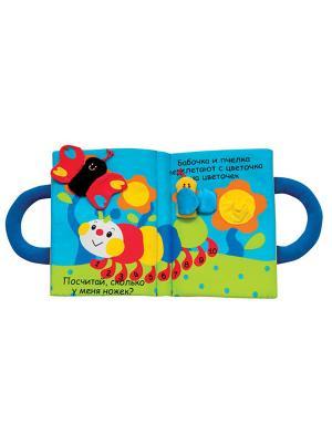 Книжка-игрушка K'S Kids. Цвет: красный, голубой