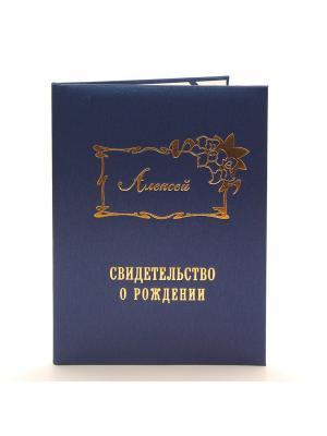 Именная обложка для свидетельства о рождении Алексей Dream Service. Цвет: синий