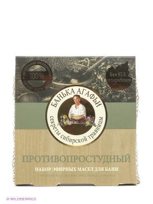 Набор эфирных масел Рецепты бабушки Агафьи. Цвет: бежевый
