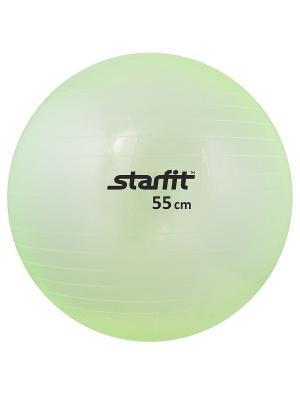 Мяч гимнастический STARFIT GB-105 55 см, прозрачный, зеленый. Цвет: зеленый