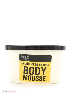 Мусс для тела Бурбонская ваниль Organic Shop. Цвет: кремовый