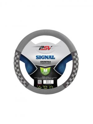 Оплётка на руль PSV SIGNAL (Серый) M. Цвет: серый