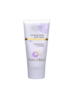 Ночной  крем для лица с наносомами 45+ (50мл) NanoDerm. Цвет: бледно-розовый