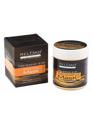 Восстанавливающая маска с кератином, шелком и аргановым маслом для интенсивного питания увлажнения Reload. Цвет: желтый