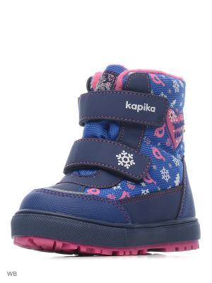Ботинки Kapika. Цвет: голубой, фуксия