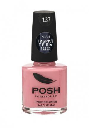 Гель-лак для ногтей Posh. Цвет: розовый