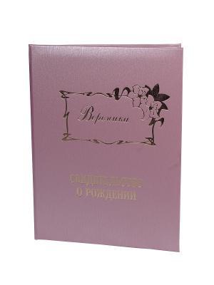 Именная обложка для свидетельства о рождении Вероника Dream Service. Цвет: розовый