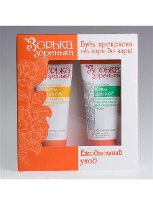 Подарочный набор №5 Зорька-Зоренька (кремы для рук, ног, ежедневный уход). Цвет: белый, оранжевый