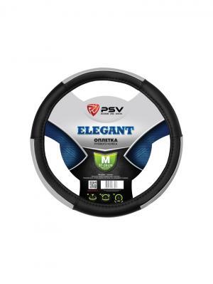 Оплётка на руль PSV ELEGANT (Серый) M. Цвет: серый
