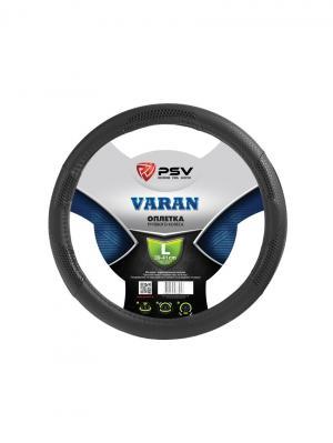 Оплётка на руль PSV VARAN (Черный) L. Цвет: черный