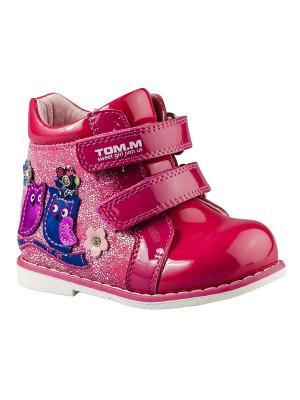 Ботинки ТОМ.М. Цвет: малиновый