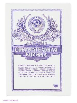Обложка для паспорта Сберегательная книжка Mitya Veselkov. Цвет: белый, фиолетовый