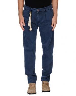 Джинсовые брюки BASICON. Цвет: синий