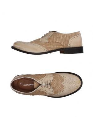 Обувь на шнурках EN AVANCE. Цвет: песочный