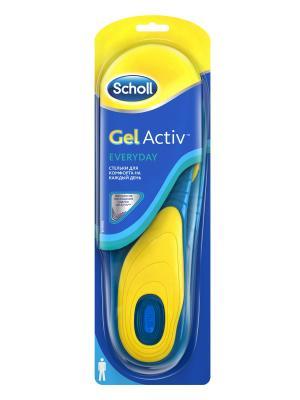 Scholl GelActiv Everyday Стельки для комфорта на каждый день мужчин. Цвет: синий