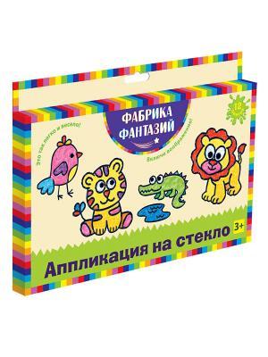 Набор для создании аппликации на стекло Фабрика Фантазий. Цвет: синий, белый, голубой, желтый, зеленый, красный, оранжевый, розовый, светло-желтый, светло-зеленый, фиолетовый, черный