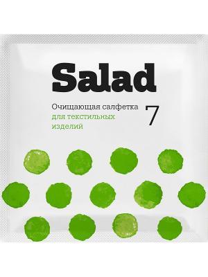 Набор салфеток №7 макси САЛАД. Цвет: белый