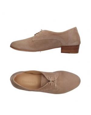 Обувь на шнурках KUDETÀ. Цвет: бежевый