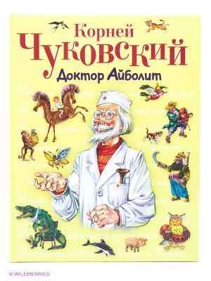 Книга Доктор Айболит Эксмо. Цвет: светло-зеленый