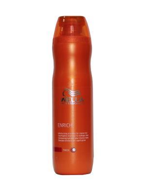 Wella Enrich Line Питательный шампунь для увлажнения жестких волос 250 мл Professional. Цвет: прозрачный