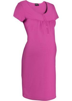 Ночная рубашка для беременных (цвет фуксии) bonprix. Цвет: цвет фуксии