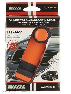 Держатель телефона/смартфона HT-14V оранжевый WIIIX. Цвет: оранжевый