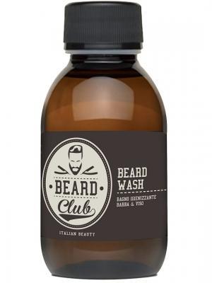 Шампунь гигиенический для бороды и лица 150 мл. KayPro. Цвет: белый