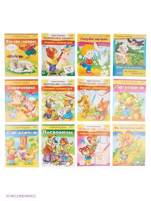 Комплект развивающие книжки №6(12 видов) Издательство Хатбер-пресс. Цвет: белый