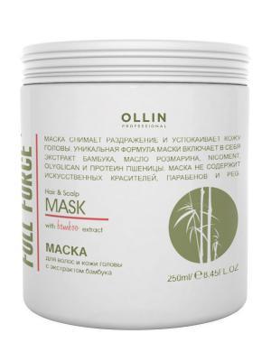 Маска для волос и кожи головы с экстрактом бамбука 250 мл Ollin Professional. Цвет: белый