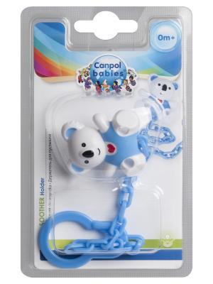 Клипса-держатель для пустышек Медвежонок с сердечком, 0+, цвет: белый Canpol babies. Цвет: белый