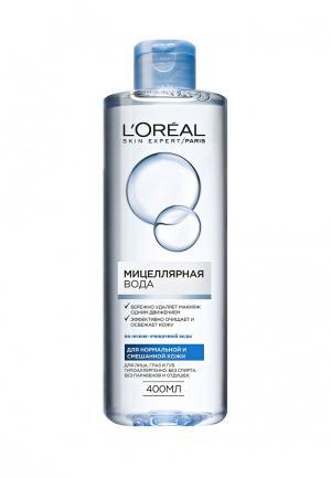 Мицеллярная вода LOreal Paris L'Oreal