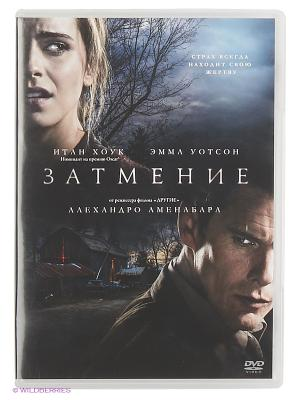 Затмение (2015) DVD-video (DVD-box) НД плэй. Цвет: белый