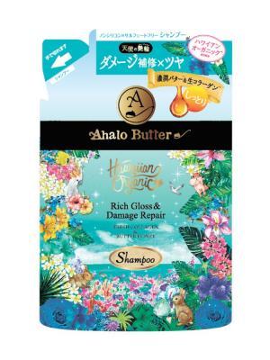 Шампунь растительный для объема, восстановления и шикарного блеска волос, 400мл AHALO BUTTER. Цвет: бирюзовый