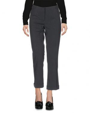 Повседневные брюки BOULE DE NEIGE. Цвет: стальной серый