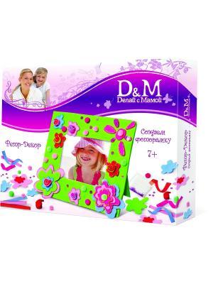 Набор для фоторамки Весенние краски Делай с мамой. Цвет: зеленый