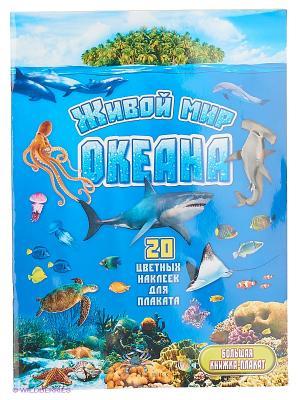 Живой мир океана Феникс-Премьер. Цвет: белый