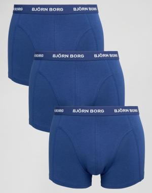 Bjorn Borg 3 пары боксеров-брифов. Цвет: синий