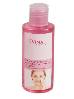 Лосьон для снятия макияжа EVINAL. Цвет: прозрачный