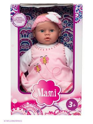 Кукла интерактивная Lisa Jane. Цвет: розовый