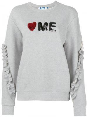 Толстовка Love Me Sjyp. Цвет: серый