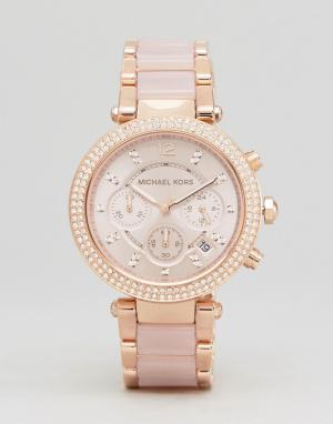 Michael Kors Наручные часы-хронограф цвета розового золота MK5896. Цвет: золотой