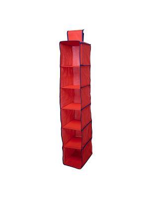 Органайзер подвесной в шкаф Rosso Homsu. Цвет: красный