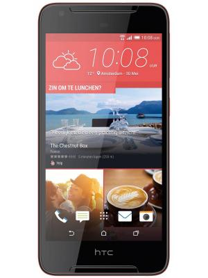 Смартфон Desire 628 HTC. Цвет: синий