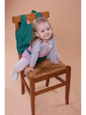 Мобильный стульчик Риббис. Цвет: синий
