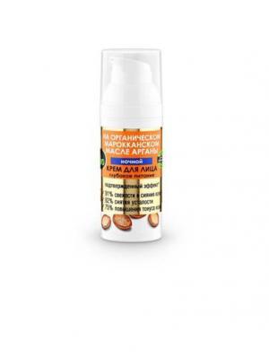 Крем д/лица ночной глубокое пит. 50 мл.АРГ Dr. BIO. Цвет: белый, оранжевый