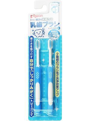 Набор зубных щеток  18+ мес. 2шт. голубые PIGEON. Цвет: голубой
